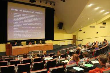 Общее собрание членов Нотариальной палаты ХМАО-Югры (02-03.04.2016)